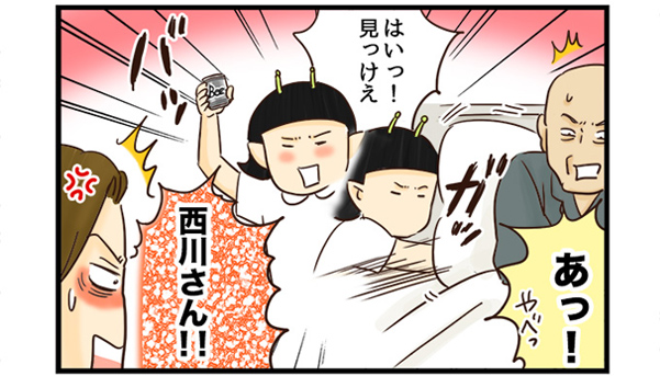 よし子「はいっみっけ!!」