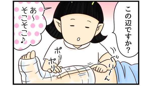 宇宙人看護師よし子の指は自在に伸びるので、耳かき的な使い方もできます。
