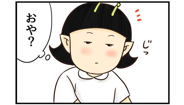 宇宙人看護師よし子「おや?」