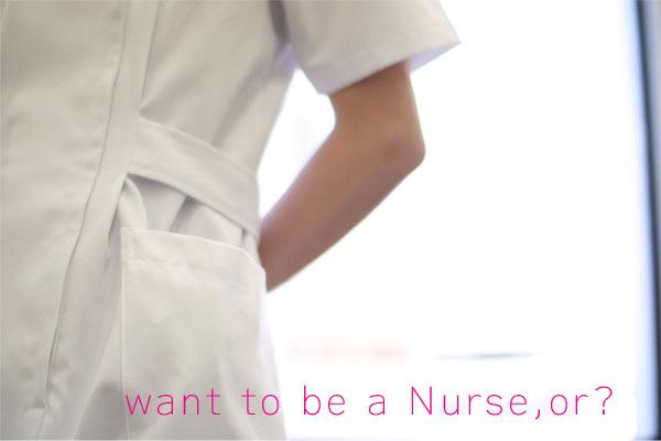 「だから、私はナースにならないと決めました。」|看護師専用Webマガジン【ステキナース研究所】