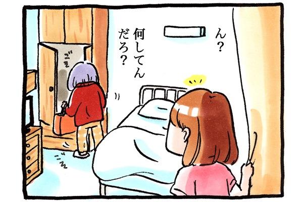 次の日、スエさんの病室へ行くと・・・