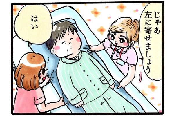 体位交換をしたい2人の看護師「じゃあ左に寄せましょう」、患者「はい」