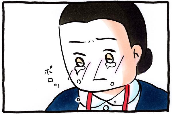 清水さんも、泣くんだ・・・