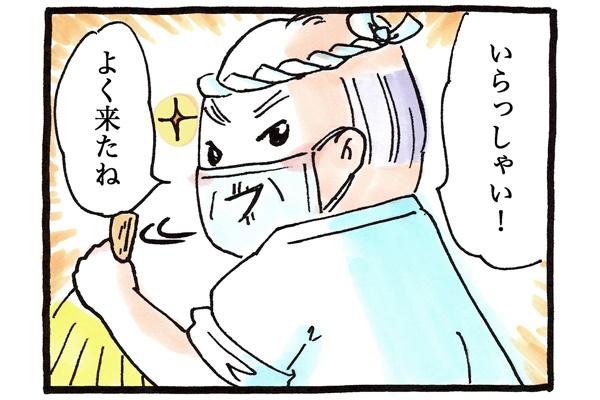 そこには超元気な吉田さん