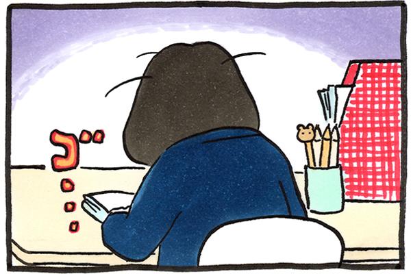 師長、ついていきます3|マンガ・じたばたナース【6】|看護師専用Webマガジン【ステキナース研究所】