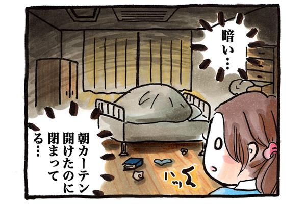 病室が・・・くらい!!