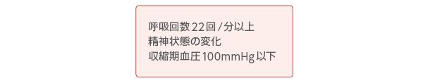 SIRSICUqSOFAroo : 0509 hyou2 from www.kango-roo.com size 600 x 118 png 23kB