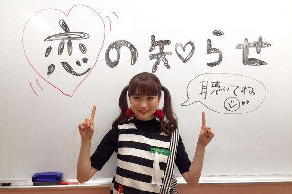 瀬川あやかの歌うナースな日々【3】ニューシングル恋の知らせ、聴いてね!