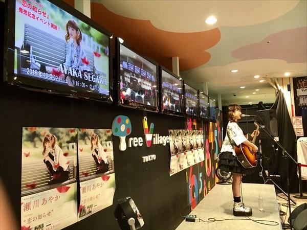瀬川あやかの歌うナースな日々【4】発売記念イベントで全国を回っていました