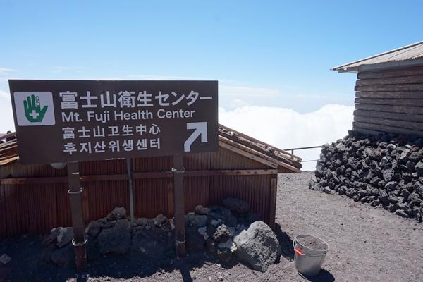富士山衛生センターのお仕事_001|看護師専用Webマガジン【ステキナース研究所】