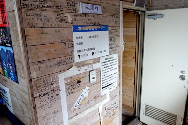 富士山衛生センターのお仕事_011|看護師専用Webマガジン【ステキナース研究所】
