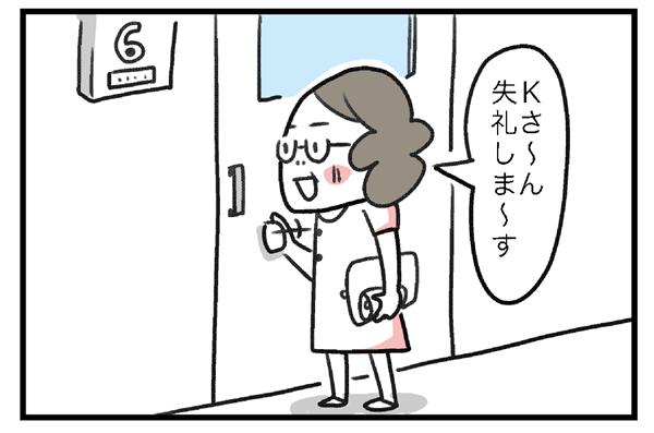 その患者さんの病室に行くと
