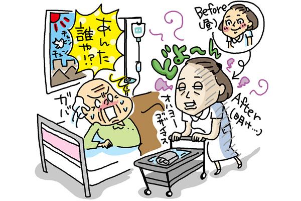 明けに現れる落ち武者|病院珍百景【13】|看護師専用Webマガジン【ステキナース研究所】