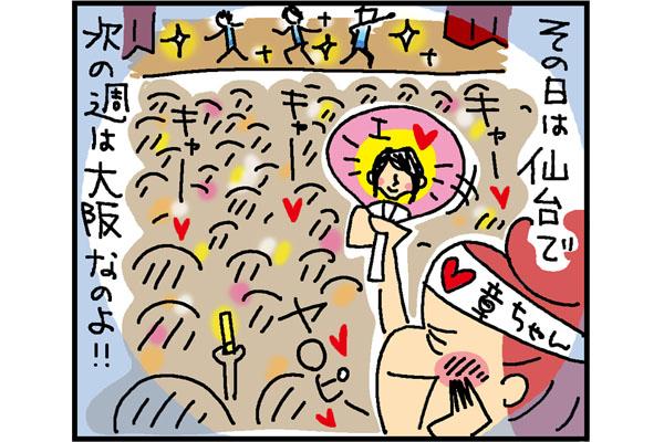 名古屋→大阪|病院珍百景【14】|看護師専用Webマガジン【ステキナース研究所】