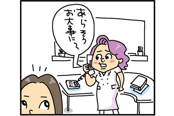 ご病気ですか|病院珍百景【15】|看護師専用Webマガジン【ステキナース研究所】