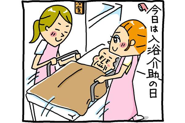 入浴介助|病院珍百景【16】|看護師専用Webマガジン【ステキナース研究所】