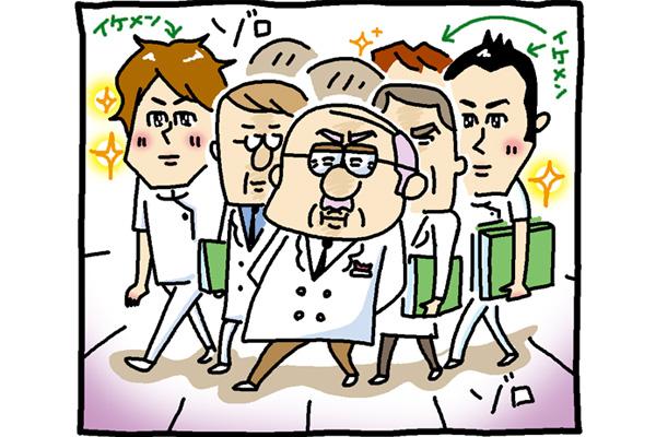 ドクターたちの回診(イケメン含む)|病院珍百景【21】|看護師専用Webマガジン【ステキナース研究所】
