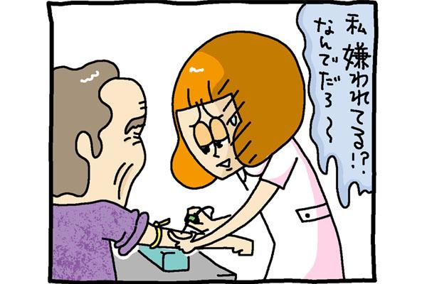 嫌われる看護師とは5|病院珍百景【24】|看護師専用Webマガジン【ステキナース研究所】