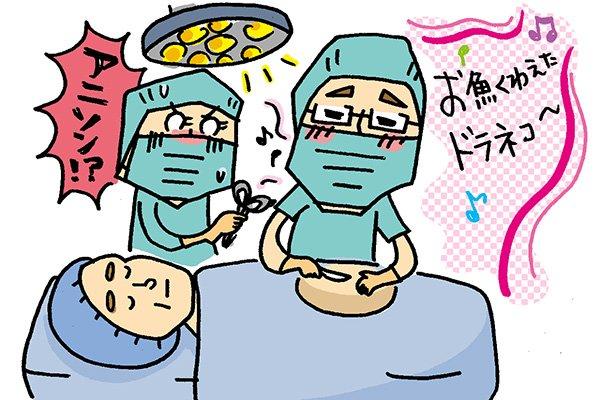 看護師専用Webマガジン ステキナース研究所 | 先生、趣味まるバレです (オペ室)