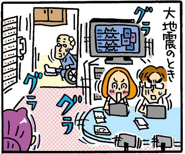 看護師専用Webマガジン ステキナース研究所 | 病院珍百景【3】|師長たるもの