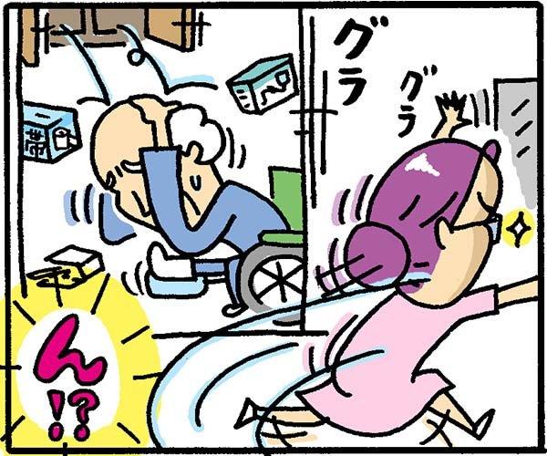 看護師専用Webマガジン ステキナース研究所 | 病院珍百景【3】|師長が守るべきもの3