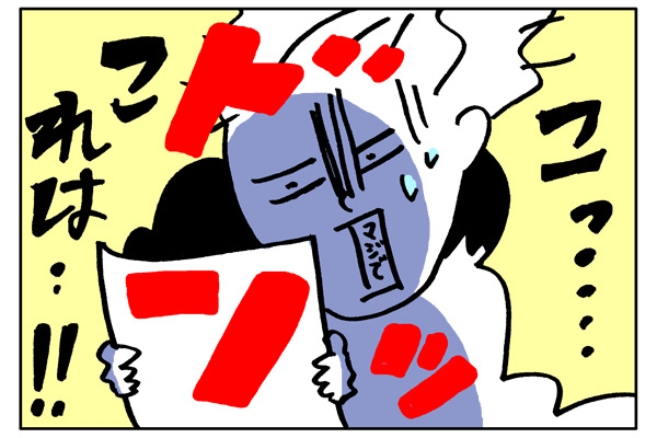 看護師×職場×恋愛って・・・!!!【ナースの恋愛事情】