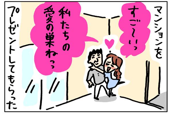 さすがドクター|看護師専用Webマガジン【ステキナース研究所】