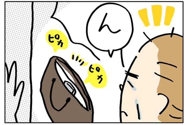 彼氏いない暦=看護師暦 の理由8|のぞき見・ナースの恋愛事情【14】|看護師専用Webマガジン【ステキナース研究所】