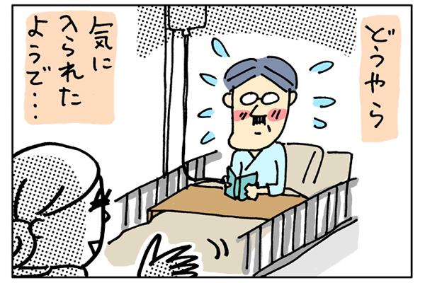 ナースの恋愛事情【5】禁断の・・・3|看護師専用Webマガジン【ステキナース研究所】