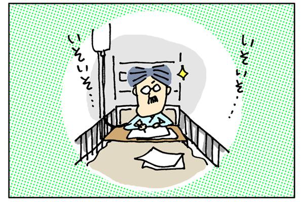 ナースの恋愛事情【5】禁断の・・・5|看護師専用Webマガジン【ステキナース研究所】