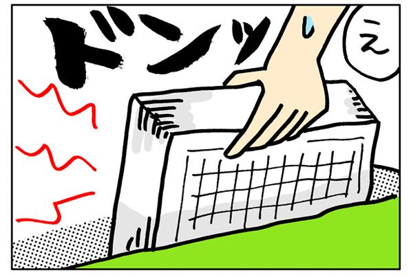 ナースの恋愛事情【5】禁断の・・・10|看護師専用Webマガジン【ステキナース研究所】