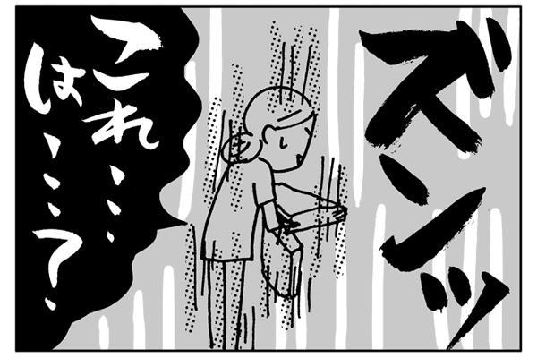 ナースの恋愛事情【5】禁断の・・・11|看護師専用Webマガジン【ステキナース研究所】