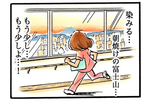 染みる…、 朝焼けの富士山…、もう少し…、もう少しよ…