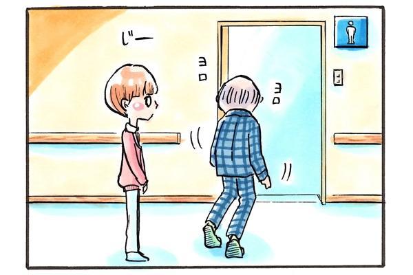 ヨロヨロと歩いている患者さんを「じー」っと見ている新人看護師。