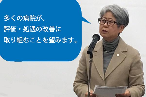 坂本すが_日本看護協会会長_看護師_給料