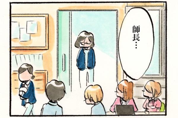 師長が入り口に立っていました。