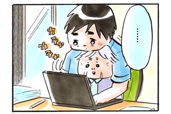 後ろから抱きかかえる体勢で再びパソコンの入力をはじめた先生。