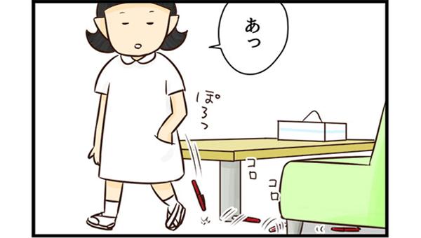 「あっ」宇宙人看護師よしこがポケットからペンを落としてしまいました。ころころ転がってソファーの下に。