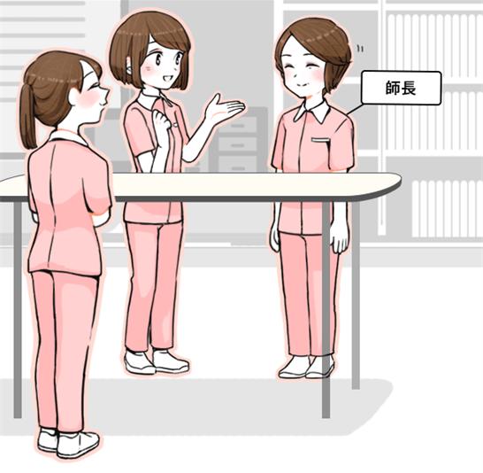 師長がナースステーションで看護師たちと会話をする図