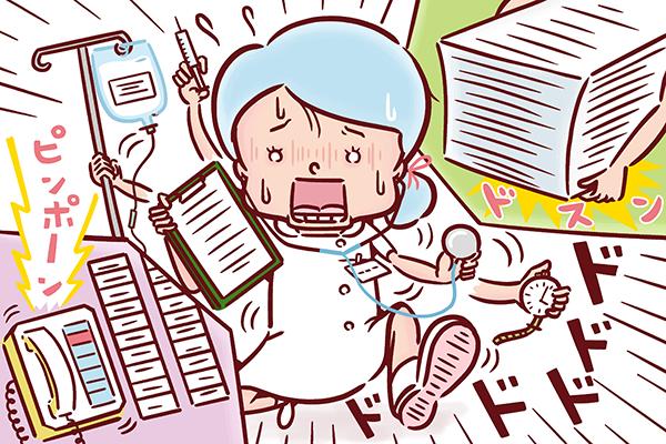 仕事に追われる看護師のイラスト