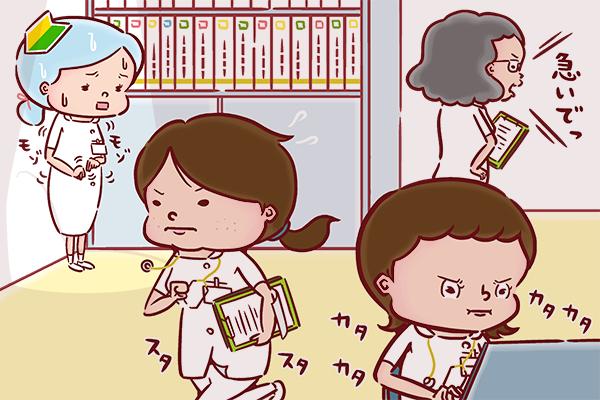 看護師1年目(新人ナース)がつらいのは、人間関係、ということを示したイラスト
