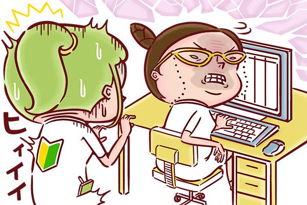 新人看護師のつらさは、「先輩が怖い」ことを表現したイラスト