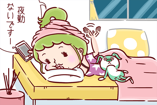 夜勤がないため、快適な夜を過ごしている看護師のイラスト