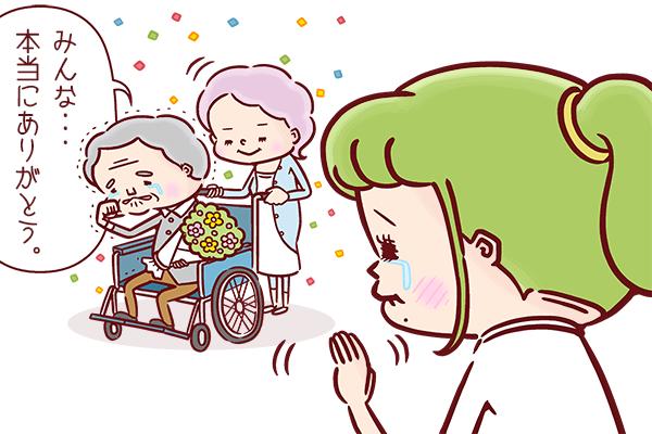 退院する患者さんの泣き顔にもらい泣きをしながら見送る看護師のイラスト。