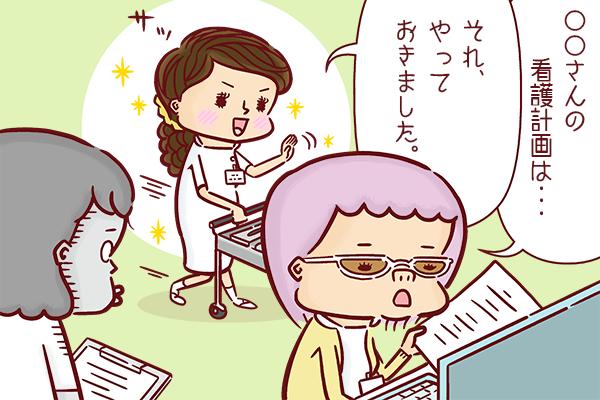 先輩の依頼に先回りして対応済みを報告する同僚看護師と、それを見て自己嫌悪に陥る看護師のイラスト。