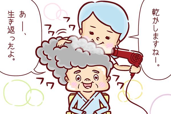 (オルト)5位、清潔ケア。清潔ケアをして患者さんの髪を乾かす看護師と、キレイになって嬉しそうな患者さんのイラスト。