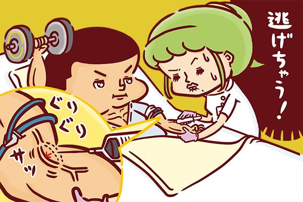 若い男性の逃げちゃう血管に振り回される看護師のイラスト