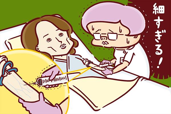 細すぎる女性の血管への採血が成功するか心配な看護師のイラスト。