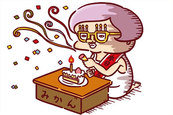 誕生日休暇を使って1人でお祝いする看護師のイラスト。