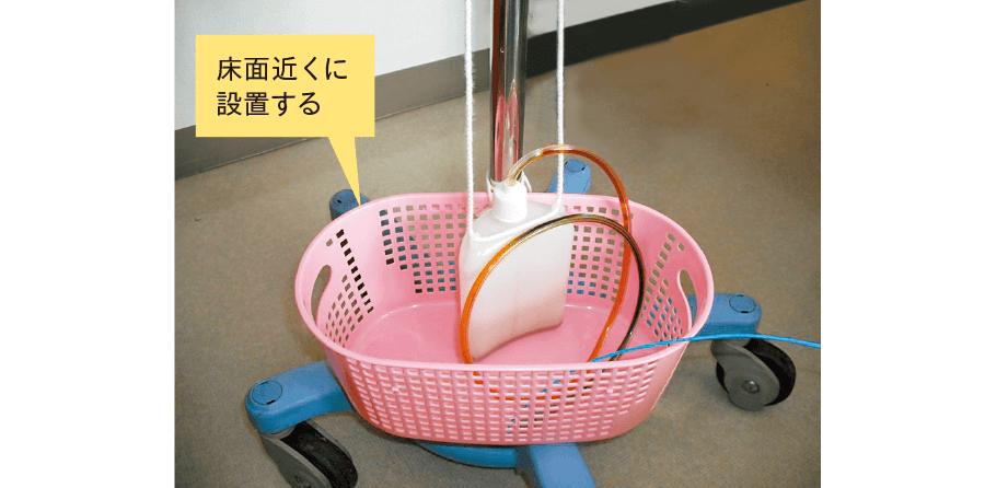 排液バックの設置